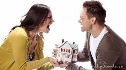 жена подала на развод