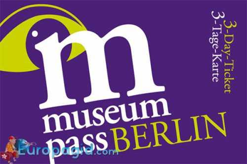 museum pass istanbul: стоимость карты и где ее можно купить